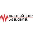 логотип Лазерный центр, г. Санкт-Петербург