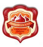 логотип Новгородская кондитерская фабрика, г. Великий Новгород