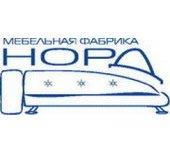 логотип Фабрика мягкой мебели Норд, г. Санкт-Петербург