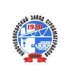 логотип Новочебоксарский завод строительных материалов, г. Новочебоксарск