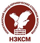 логотип Новокубанский завод керамических стеновых материалов, Новокубанск