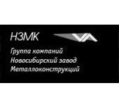 логотип Новосибирский завод металлоконструкций, Новосибирск