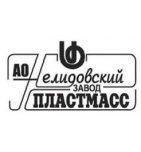 логотип Нелидовский завод пластических масс, Нелидово