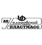 логотип Нелидовский завод пластических масс, г. Нелидово