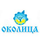 логотип Молочный завод Околица, Ковров