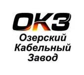 логотип Озерский кабельный завод, Озерск