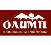 логотип Фабрика мягкой мебели Олимп, г. Екатеринбург