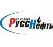 логотип Орский нефтеперерабатывающий завод, Орск