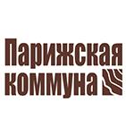 логотип Парижская коммуна, г. Ярославль