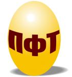 логотип Птицефабрика Таганрогская, п. Новоприморский