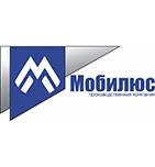 логотип Производственная компания «Мобилюс», г. Казань