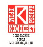 логотип Подольский завод металлоизделий «Промкомплектрезерв», Подольск