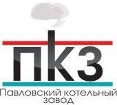 логотип Павловский котельный завод, Павловск