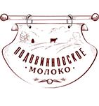 логотип Подовинновское молоко, Южноуральск