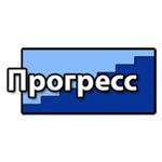 логотип Производственное объединение «Прогресс», г. Кемерово