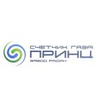 логотип Завод «РаДан», Екатеринбург