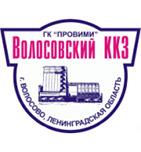 логотип Волосовский комбикормовый завод, Захонье