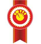 логотип Птицефабрика «Рефтинская», пгт. Рефтинский