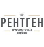 логотип Рентген, г. Санкт-Петербург