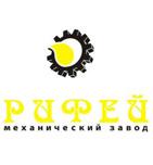 логотип Механический завод «Рифей», г. Сысерть