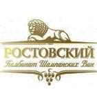 логотип Ростовский комбинат шампанских вин, г. Ростов-на-Дону