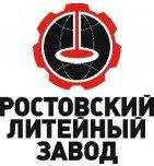 логотип Ростовский литейный завод, г. Ростов-на-Дону