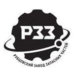 логотип Рубцовский завод запасных частей, г. Рубцовск