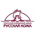 логотип Рязанский кожевенный завод, Рязань