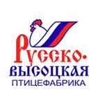логотип Русско-Высоцкая Птицефабрика, с. Русско-Высоцкое