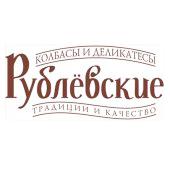 логотип Рублевский мясоперерабатывающий завод, г. Москва