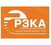 логотип Рязанский завод кабельной арматуры, г. Рязань