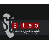 логотип Сибирская обувная компания, г. Бердск