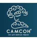 логотип Швейная фабрика Самсон, г. Иваново