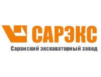 логотип Саранский экскаваторный завод, Саранск