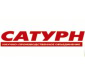 логотип НПО «Сатурн», г. Рыбинск