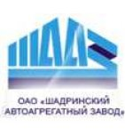 логотип Шадринский автоагрегатный завод, Шадринск