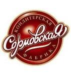 логотип Сормовская кондитерская фабрика, г. Нижний Новгород