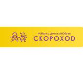 логотип Фабрика детской обуви, г. Санкт-Петербург