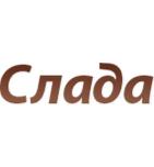 логотип Кондитерская фабрика Слада, г. Полевской