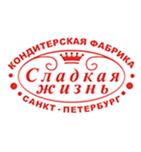 логотип Кондитерская фабрика Сладкая жизнь, г. Санкт-Петербург
