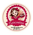 логотип Кондитерская фабрика Сластена, г. Чебоксары