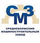 логотип Средневолжский машиностроительный завод, г. Самара
