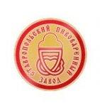 логотип Ставропольский пивоваренный завод, г. Ставрополь
