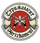 логотип Ставропольский ликероводочный завод «Стрижамент», Ставрополь