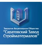 логотип Саратовский завод стройматериалов, г. Саратов