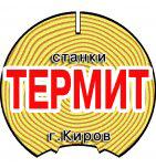 логотип Станкоинструментальный завод Термит, Киров