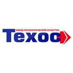 логотип Завод технологической оснастки «Техос», г. Егорьевск