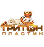 логотип Тритон Пластик, Москва