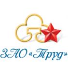 логотип Фабрика домашнего текстиля Труд, г. Санкт-Петербург