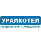 логотип Котельный завод «Уралкотел», г. Екатеринбург